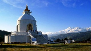World Peace Pagoda Day Hiking in Pokhara